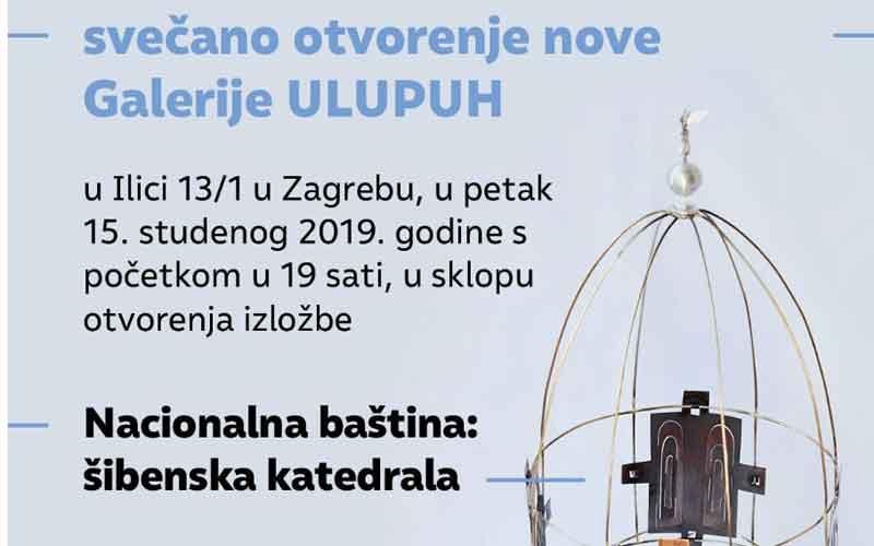 Otvorenje Galerije ULUPUH na novoj adresi ILICA 13/I