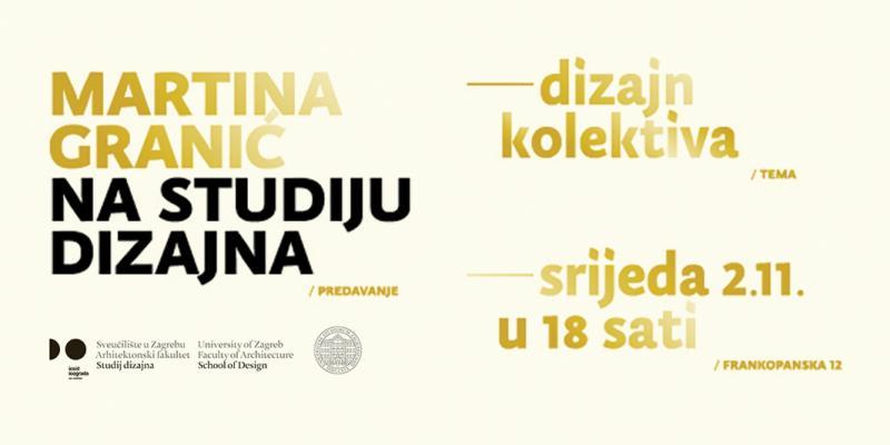 Gostujuce_predavanje_na_Studiju_dizajna_Martina_Granic